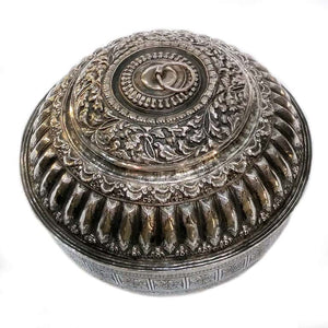 Antique Malay Silver Lidded Water Container Batil Bertudong Malaysia 19th Century