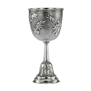 Antique Chinese Silver Goblet, Shanghai, China  -  Circa 1890