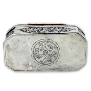 Antique Sumatran Silver Box Sumatra Indonesia 18th Century