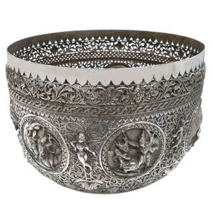Antique Burmese Silver Pierced Bowl Maung Hywet Nee - Late 19th C