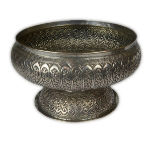 Antique Malay Silver Betel Container, Malaysia – 19th Century