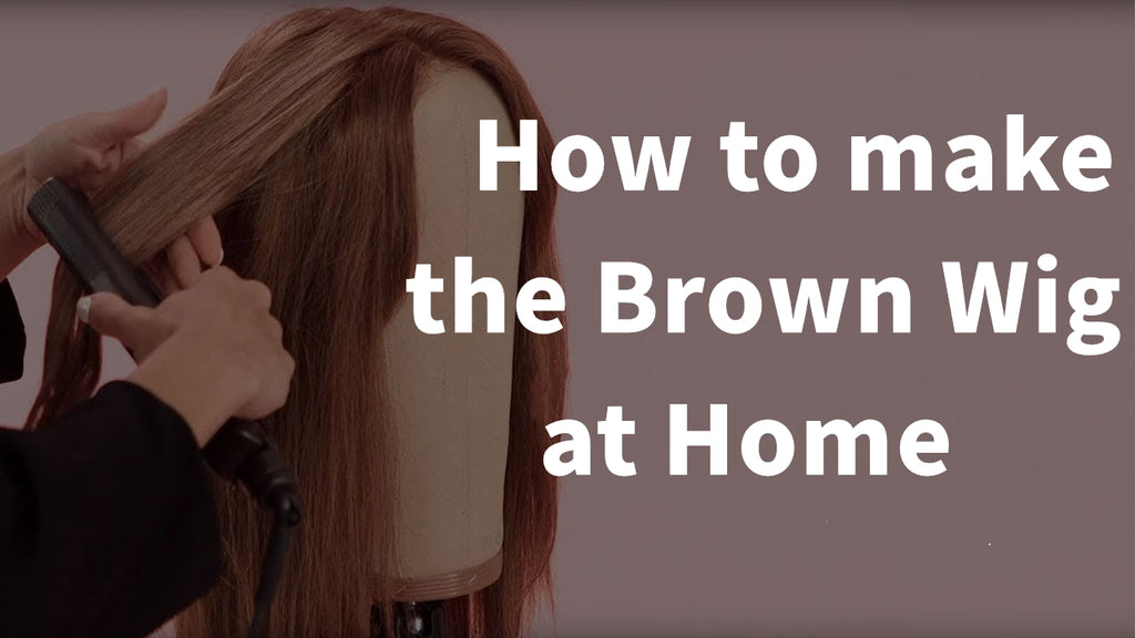 How to make brown color wigs at home?