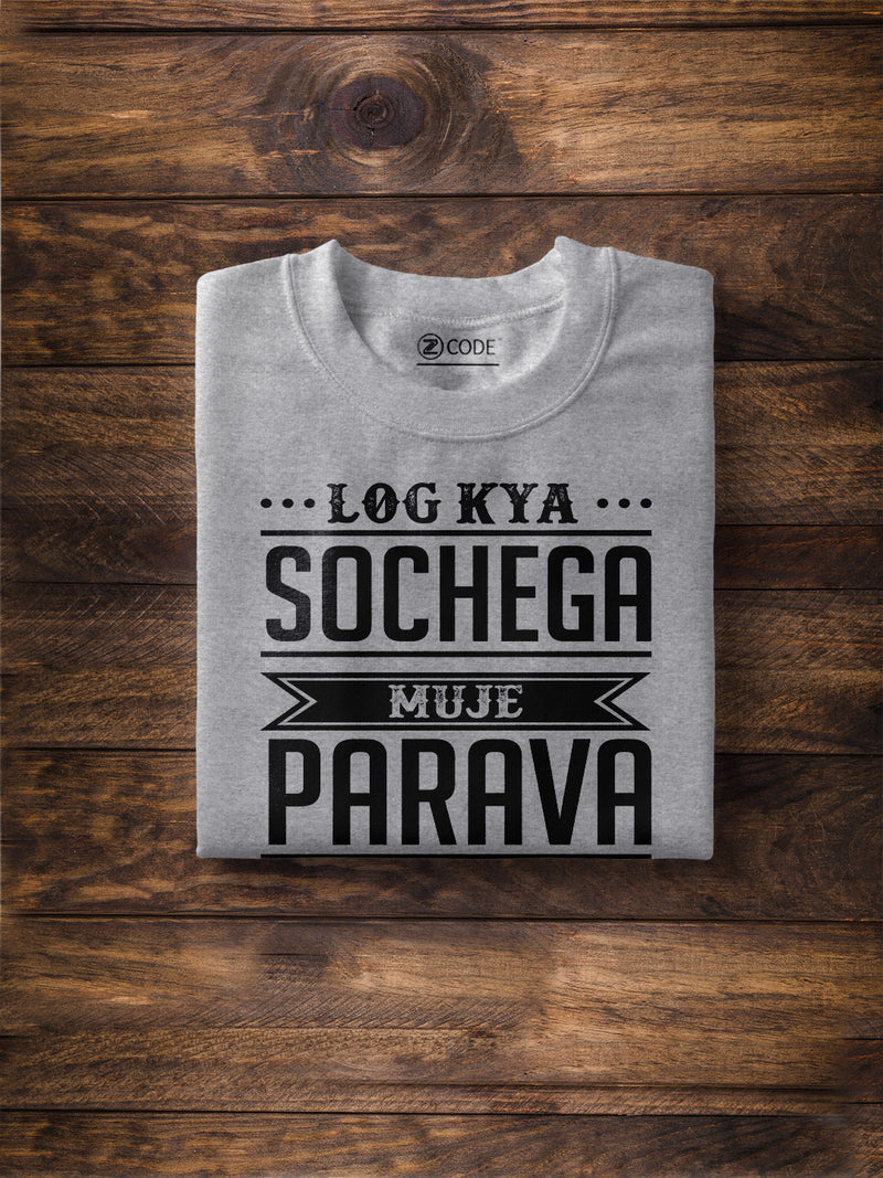 Log Kya Sochega Muje Parava Nahi Print Men Ash Color T-shirt