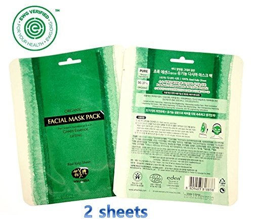 Whamisa Organic Real SEA KELP Facial Mask Sheet