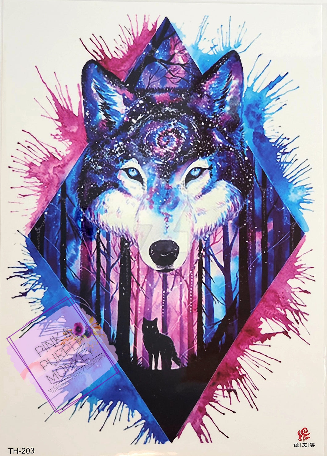 Pink and Blue Diamond Wolf Tattoo - 8 x 5