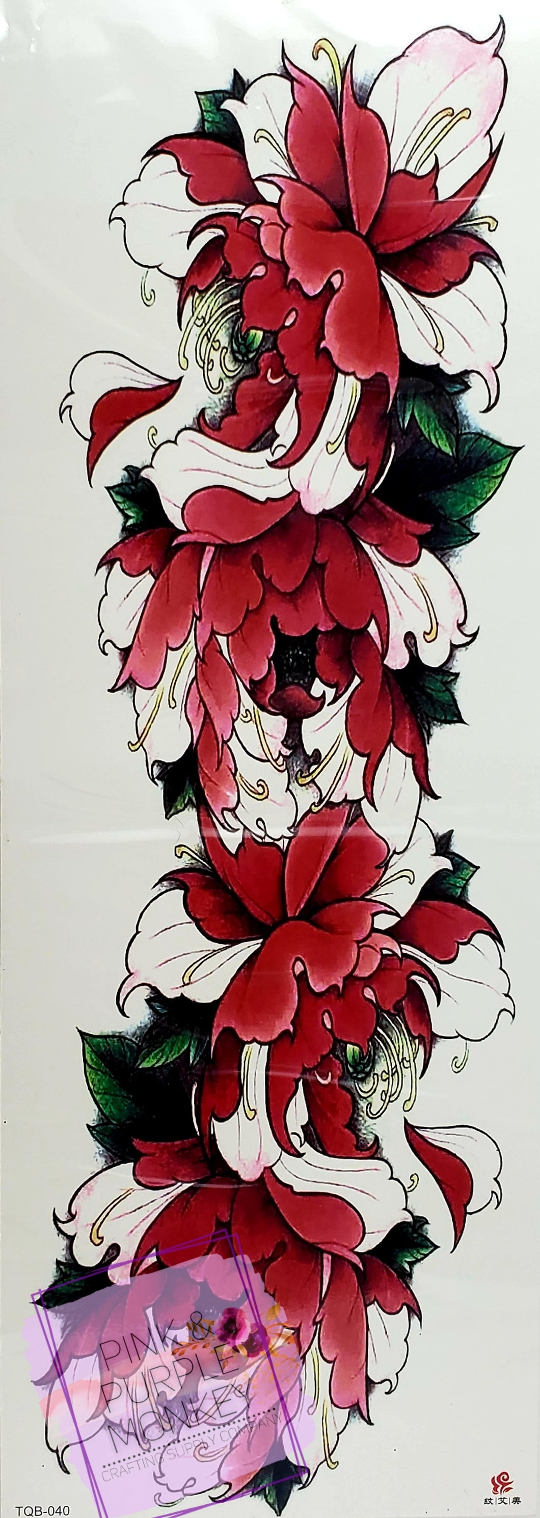 Dark Pink Tropical Floral Tattoo - 18 x 6