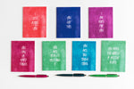 Friendship Greeting Card Bundle