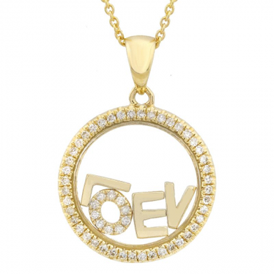 14K Yellow Gold Floating LOVE Diamond Necklace