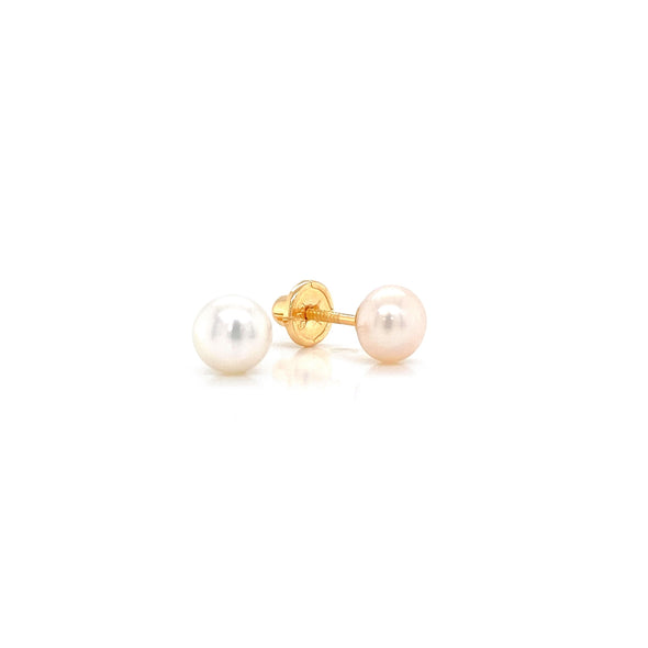 18K Yellow Gold Small Pearl Earrings