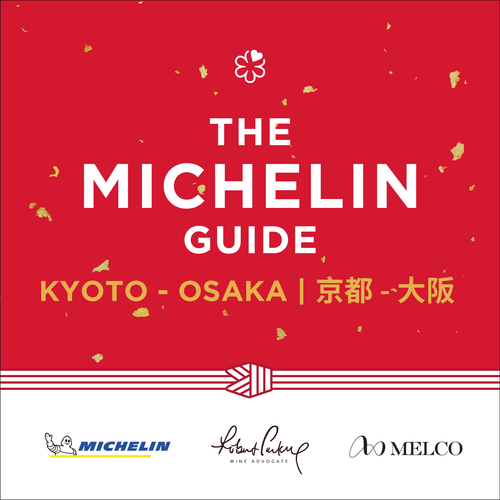 The MICHELIN Guide Kyoto Osaka 10th Anniversary Gala Dinner