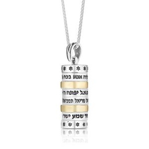 925 Sterling Silver & 9K Gold Four Blessings Mezuzah Pendant with Star of David Pattern