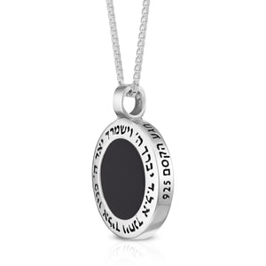 Sterling Silver and Onyx Priestly Blessing Necklace