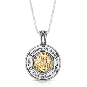925 Sterling Silver and 9K Gold Priestly Blessing & Shema Yisrael Pendant