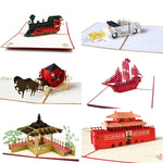 3D Pop Up Cards Birthday Train Plain Sailboat Bike Guitar