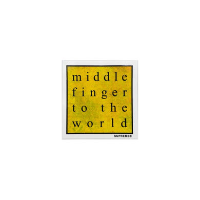 Middle finger to the world Sticker, Sticker- dollarflexclub