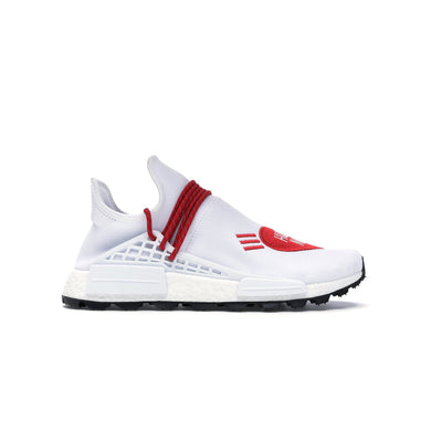 Adidas x Human Made HU Pharrell NMD White Red, Shoe- dollarflexclub