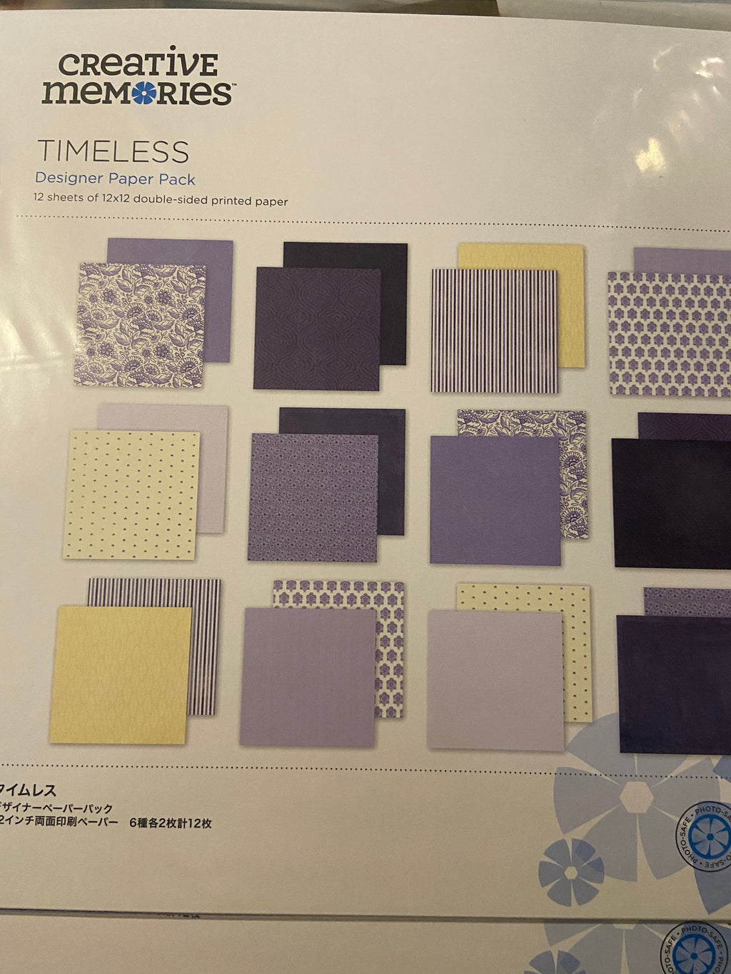 Creative Memories Timeless Paper Pack (12/pk)