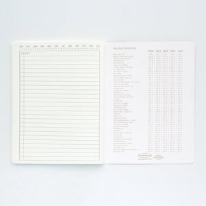 Textured 2-Pack Notebook Set