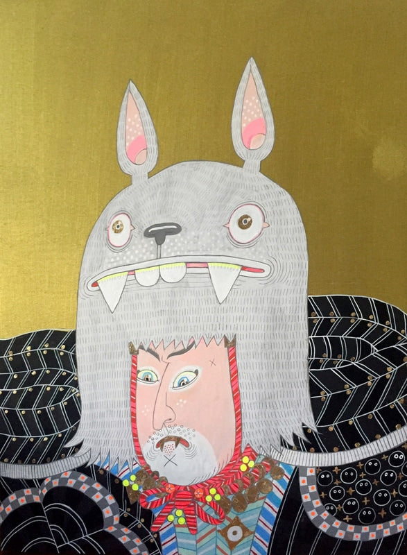 "Ferris Plock - ""My Neighbor"""