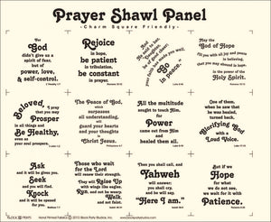 Prayer Shawl Fabric Panel in Natural + Free Quilt Pattern