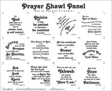 Prayer Shawl Fabric Panel + Free Quilt Pattern