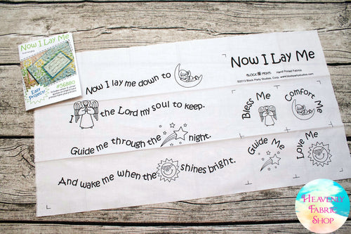 Now I Lay Me Down To Sleep Mini Quilt Pattern & Fabric Panel Kit - MORE COMING SOON!