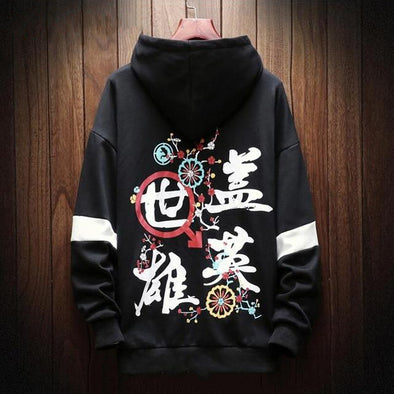 Awai Traditional Styled Hoodie