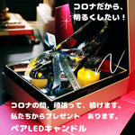 Dearest® ガラスの靴 -Standard- - 12時の魔法®(COMFORTCOOK)