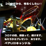 Dearest® ガラスの靴 -with Rose & Flow- - 12時の魔法®(COMFORTCOOK)
