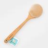 Bamboo Sauna Bath Brush