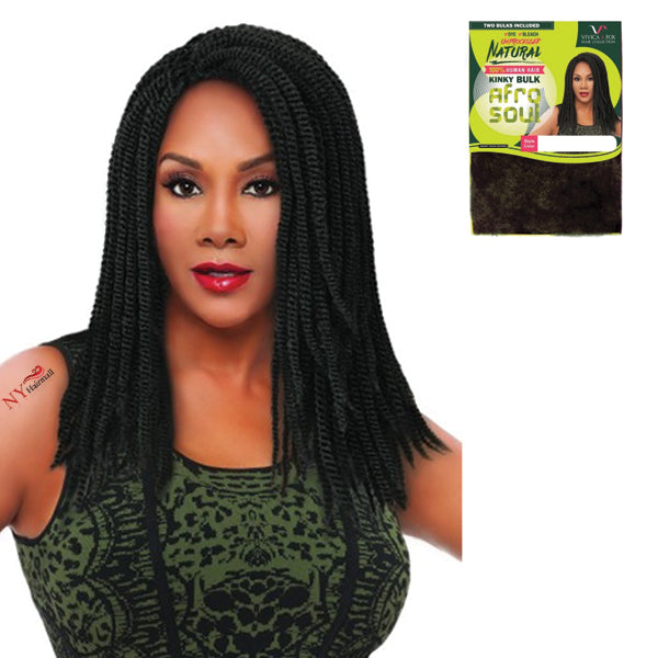 VIVICA A FOX UNPROCESSED NATURAL KINKY BULK - AFRO SOUL