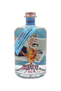 Erstwhile Espadin Joven Mezcal Limited Edition, Oaxaca, Mexico 750mL