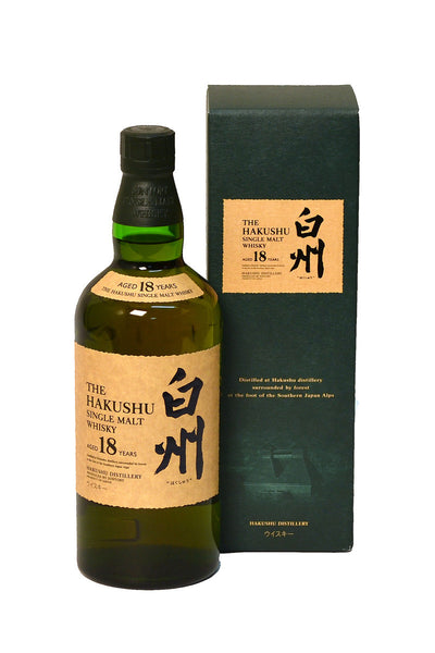 Hakushu 18 Year Single Malt Japanese Whiskey - The Corkery Wine & Spirits