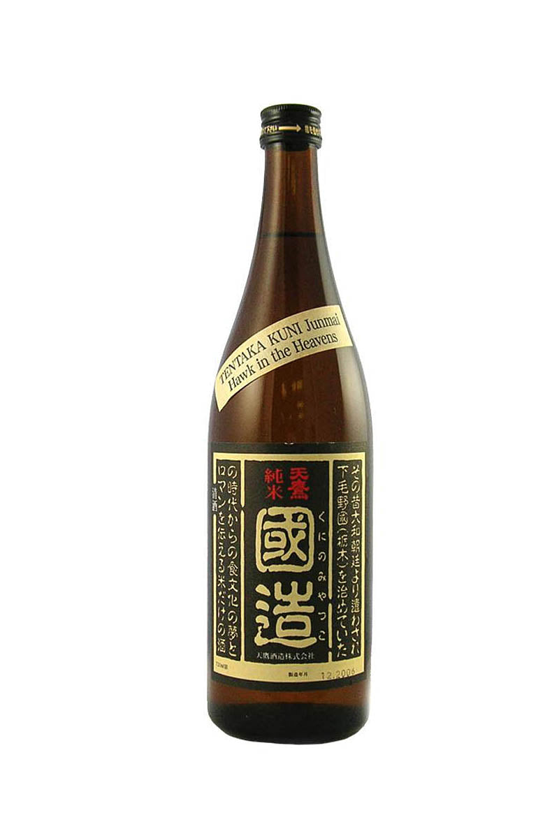 "Tentaka Kuni, Tokubetsu Junmai Sake ""Hawk in the Heavens"" Kanto, Japan 720mL"