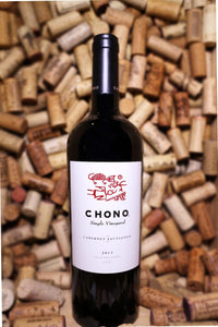 Chono Cabernet Sauvignon Single Vineyard, Valle del Maipo, Chile 2017