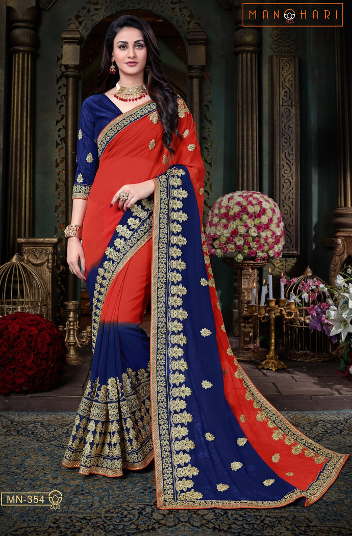 Indian New Latest Jari Embroidery Work With Multi Embroidery Lace Border Wedding Saree
