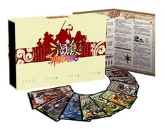 Final Pack - Collector's Edition 2014