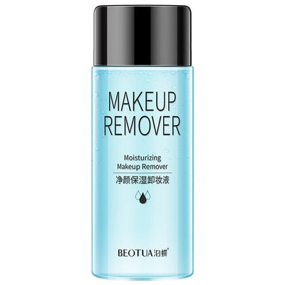 Rose Essence Cleansing Makeup Remover - Beautiful Beauty