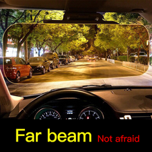 Load image into Gallery viewer, Day Night Anti-dazzle Car Sun Visor HD Dazzling Goggles