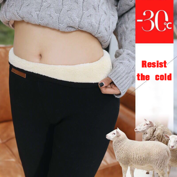 Thickened slim cashmere warm pants(Buy 2pairs freeshipping)