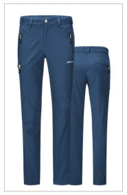 BKK Quick Dry Long Pants 1527