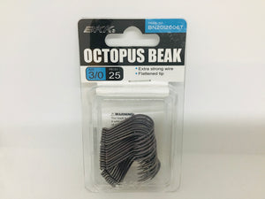 BKK Octopus Beak (25 PACK)