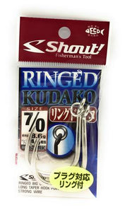 Shout Kudako Ringed Single
