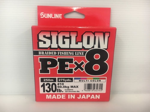 Sunline Siglon Braided Fishing Line