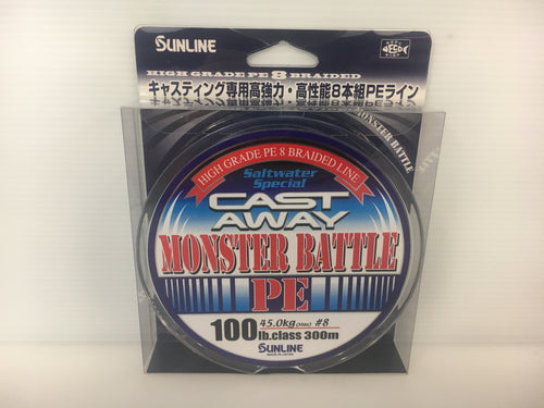 Sunline Cast Away Monster Battle PE