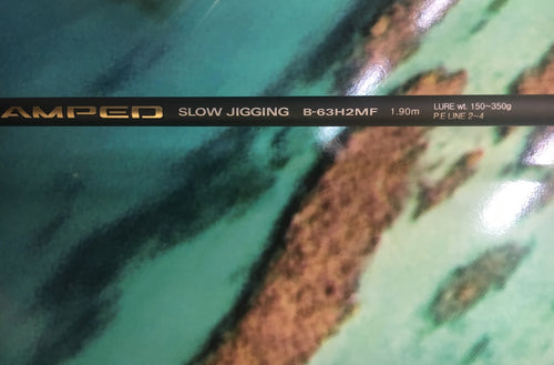 NS B-63H2MF PE:2-4 AMPED SLOW CAST JIGGING 1.90m PE 2-4 150-350GR 1pc Rod
