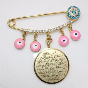 Big Baby Allah Pink Face  God is Great brooch - Eye see no evil