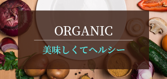 ORGANIC Delicious and healthy