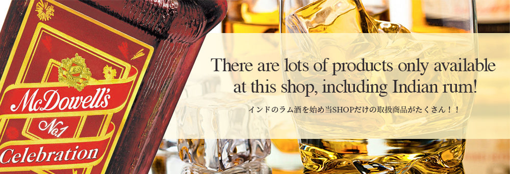 There are many products only available at this SHOP, including Indian rum made from high quality sugar cane molasses and the finest Extra Natural Alcohol!!