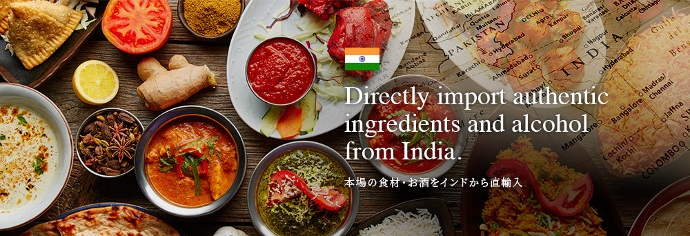 Direct import of authentic ingredients from India